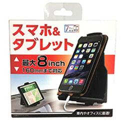 スマートフォン/タブレット対応[5.5〜8インチ] ワニ型クリップホルダー ブラック W918