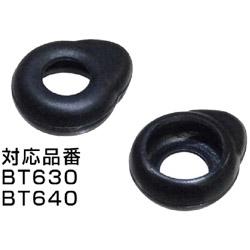 BT630/BT640 イヤーピースM PART0072