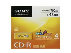 【在庫限り】 データ用CD-R