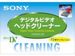 DVM4CLD2(ミニDV用クリーニングカセット 乾式)