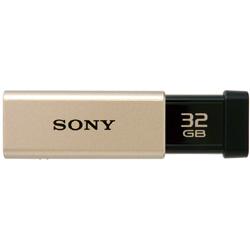 USM32GT(N)(USB3.0対応USBメモリー 32GB/ゴールド)