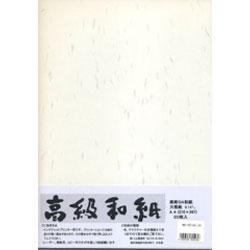 ME-001A4越前OA和紙 大雅紙白A4(20)70G