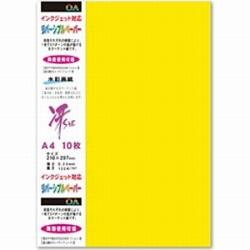 両面カラーリバーシブルペーパー(A4サイズ・10枚/レモン) モリ119