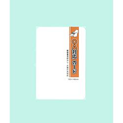 OA対応カード 角丸(はがきサイズ×20枚) 白 MAA5-20