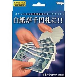 マネーショック 千円札