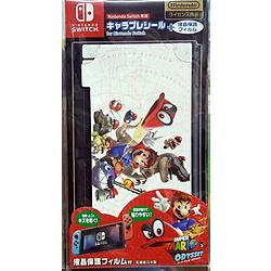 キャラプレシール for Nintendo Switch / スーパーマリオオデッセイW NNC-SSW-04 NNC-SSW-04