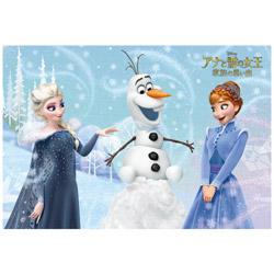 こどもジグソーパズル DK-40-036 アナと雪の女王 雪のおくりもの