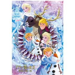 こどもジグソーパズル DK-96-037 アナと雪の女王 だいすきなオラフ!