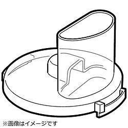 BZFP69 カップフタ EX358900
