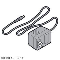 コードレス2in1クリーナー用ACアダプター EX-3790-00