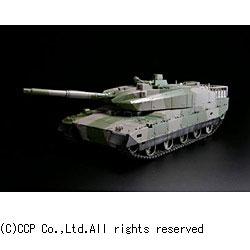1/24 ラジオコントロール メインバトルタンク 陸上自衛隊10式戦車(試作車両)