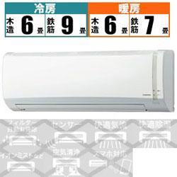コロナ CSH-N2219R-W エアコン 2019年 Nシリーズ ホワイト [おもに6畳用 /100V]