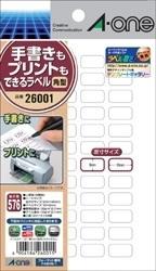 26001 (手書きもプリントもできるラベル 角型48面 15×8mm 12シート(576片)入り)
