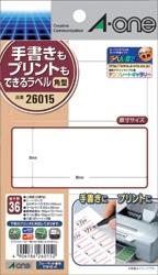 26015 (手書きもプリントもできるラベル 角型3面 86×38mm 12シート(36片)入り)