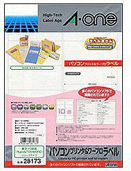 28173 (パソコンプリンタ&ワープロラベル/東芝Rupo &TOSWORDシリーズタイプ 10面用/A4判 10面/20シート(200片)入り)
