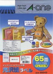 29243 インクジェットプリンタラベル(光沢紙ラベル A4判 65面 ネーム・バーコード用/10シート/650片)