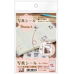 A-one 写真シール[フォト光沢紙(白無地)](ハガキサイズ・5シート・75片)29627