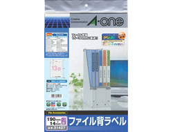 31427(FileAccessories/ファイル背ラベル/しっかり貼れるタイプ/190×14/A4/1シート13面/20枚入)