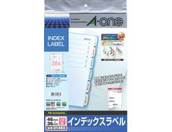 31483(FileAccessories/ファイルインデックスラベル/しっかり貼れるタイプ/46×36/厚口/A4/1シート28面/18枚入)