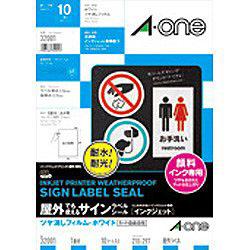 サインラベルシール[屋外でも使える]ツヤ消しフィルム(A4サイズ・1面ノーカット・10シート) 32001