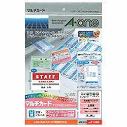 51083 マルチカード/キャッシュカードサイズ/ラミネート用/A4/12面×10シート