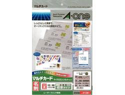 51281 マルチカード レーザープリンタ専用紙(白無地/A4判 10面 名刺サイズ/10シート(100枚))