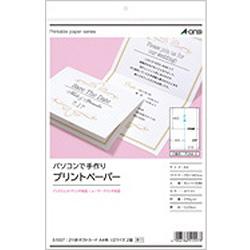 プリントペーパー[A4判/白無地/ポストカード 1/2サイズ/20シート:2面]51557