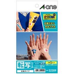インクジェット専用 転写シール白地タイプ(ハガキサイズ・5セット52209
