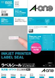 63150 ラベルシール インクジェット 光沢紙 A4 150A4