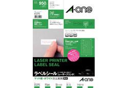 65295 (ラベルシール/レーザープリンタ/A4/95面 四辺余白付 角丸/10シート(950片))