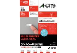 72200(ラベルシール/プリンタ兼用/マット紙/ホワイト/A4/200面/四辺余白付角丸)