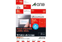 78244 ラベルシール(プリンタ兼用/強粘着タイプ/A4/44面)