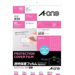 透明保護フィルム[光沢](A4サイズ:32面・6シート・192片) 79232