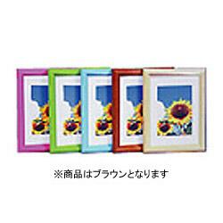 デジタルカラーフレーム (A6・K、L/ブラウン) 706768