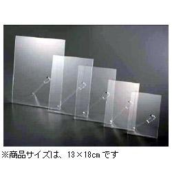 アクリルフレーム (2L/13×18cm) 76768