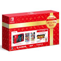 ビックカメラ Nintendo Switch オリジナルセット