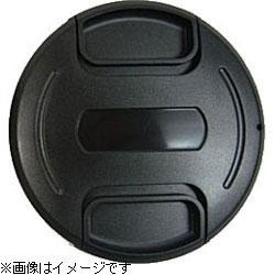 UNX-9502 ワンタッチレンズキャップ(40.5mm)