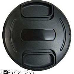 UNX-9503 ワンタッチレンズキャップ(46mm)