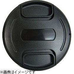 UNX-9506 ワンタッチレンズキャップ(55mm)