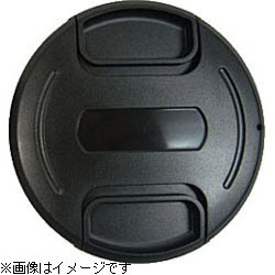 UNX-9507 ワンタッチレンズキャップ(58mm)