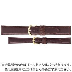 替えベルト 牛革(15-12mm・チョコ) C115BM