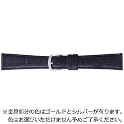 替えベルト(20-15mm・黒) K021AS