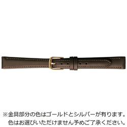 替えベルト 牛革(15-12mm・チョコ) BC770BM