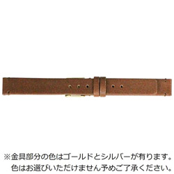 バンビ ブラウンシリーズ 牛革 BCA038CF 10ミリ ブラウン