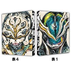 衝撃ゴウライガン!! オリジナル版 Vol.2 DVD