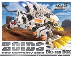 ゾイド新世紀/ZERO Blu-ray BOX 初回生産限定版 【ブルーレイ ソフト】