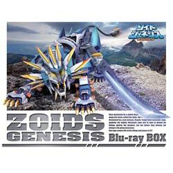 ゾイドジェネシス Blu-ray BOX 初回生産限定版 【ブルーレイ ソフト】   [ブルーレイ]