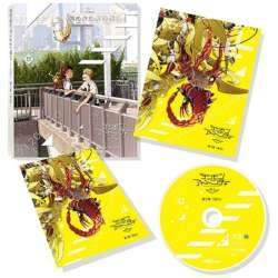"[Used] Digimon Adventure tri. Chapter 3, ""confession"" [Blu-ray]"