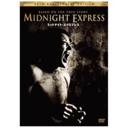 ミッドナイト・エクスプレス 製作30周年アニバーサリー・エディション 【DVD】 [DVD]