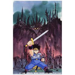 ドラゴンクエスト ダイの大冒険1991 Blu-ray BOX